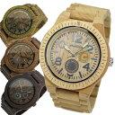 10000円以上送料無料 ウィーウッド WEWOOD 木製 メンズ 腕時計 KARDO-BEIGE ベージュ 9818039 国内正規 【腕時計 国内正規品】 レビュー投稿で次回使える2000円クーポン全員にプレゼント