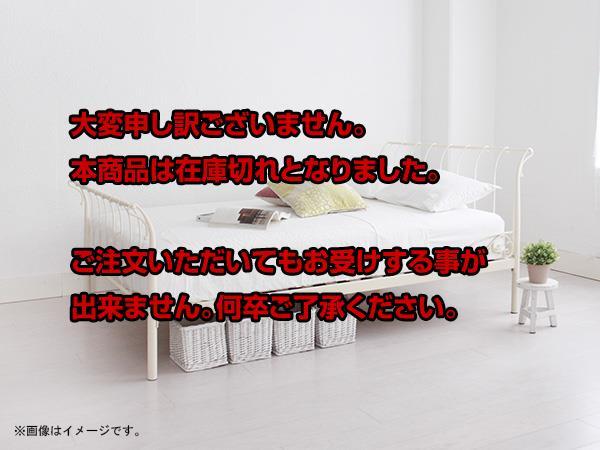 レビュー投稿で次回使える2000円クーポン全員にプレゼント 直送 カーリー  アンティークアイアン ソフトポケットマット付き S シングル WH ホワイト (き) 【インテリア 寝具】 こちらはショップレビュー5点満点中4.2超えのショップとなります。