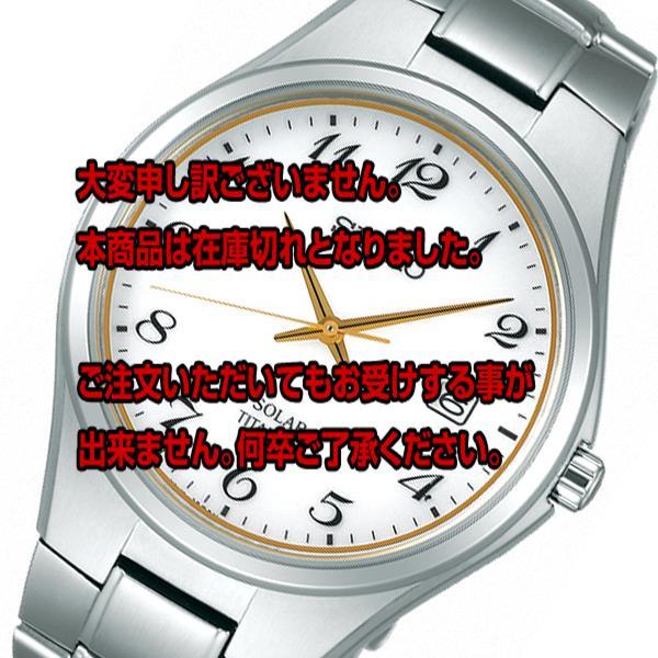 レビュー投稿で次回使える2000円クーポン全員にプレゼント 直送 セイコー SEIKO スピリット ソーラー メンズ 腕時計 SBPX075 ホワイト 国内正規 【腕時計 国内正規品】 こちらはショップレビュー5点満点中4.2超えのショップとなります。