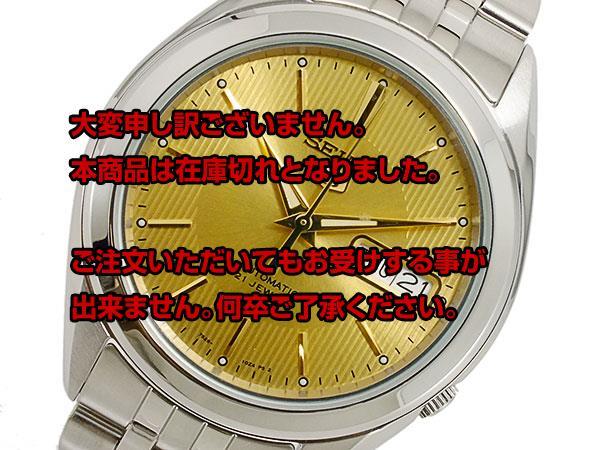 レビュー投稿で次回使える2000円クーポン全員にプレゼント 直送 セイコー SEIKO セイコー5 SEIKO 5 自動巻 メンズ 腕時計 SNKL21K1 【腕時計 海外インポート品】 こちらはショップレビュー5点満点中4.2超えのショップとなります。クレイジー割引