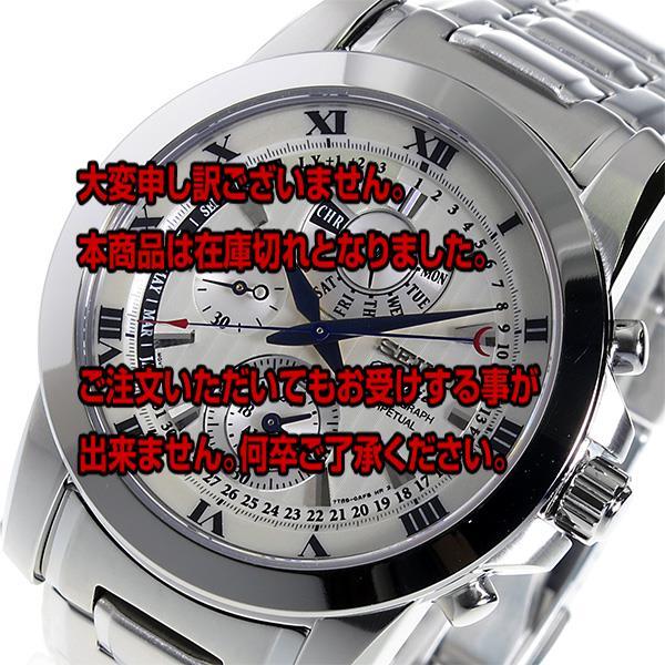 レビュー投稿で次回使える2000円クーポン全員にプレゼント 直送 セイコー SEIKO プルミエ クロノ クオーツ メンズ 腕時計 SPC159P1 ホワイト 【腕時計 海外インポート品】 こちらはショップレビュー5点満点中4.2超えのショップとなります。