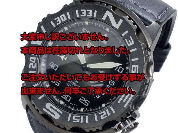 レビュー投稿で次回使える2000円クーポン全員にプレゼント 直送 セイコー SEIKO プロスペックス PROSPEX 自動巻き メンズ 腕時計 SRP579K1 【腕時計 海外インポート品】 こちらはショップレビュー5点満点中4.2超えのショップとなります。