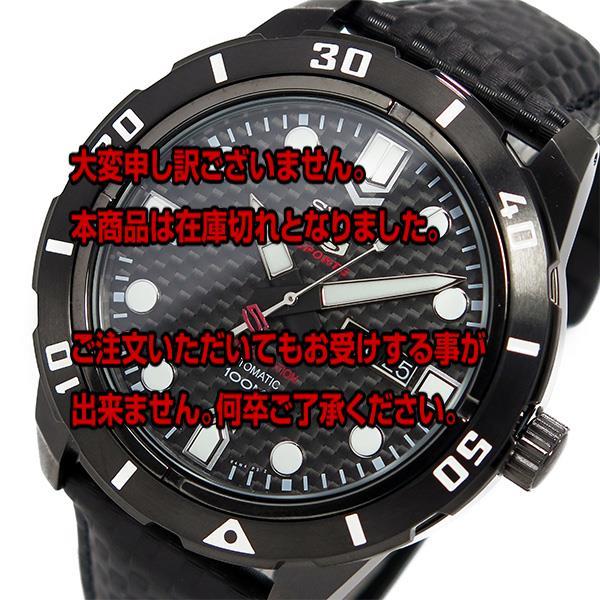 レビュー投稿で次回使える2000円クーポン全員にプレゼント 直送 セイコー セイコー5 SEIKO 5 スポーツ 自動巻き メンズ 腕時計 SRP721K1 ブラック 【腕時計 海外インポート品】 こちらはショップレビュー5点満点中4.2超えのショップとなります。