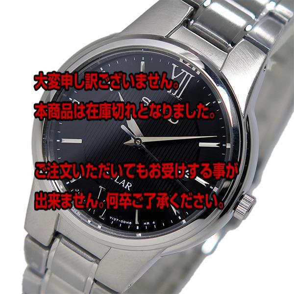 レビュー投稿で次回使える2000円クーポン全員にプレゼント 直送 セイコー SEIKO ソーラー クオーツ レディース 腕時計 SUT229P1 ブラック 【腕時計 海外インポート品】 こちらはショップレビュー5点満点中4.2超えのショップとなります。