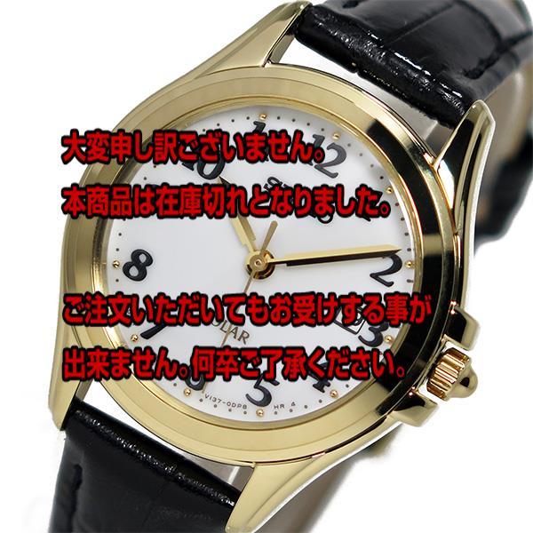 レビュー投稿で次回使える2000円クーポン全員にプレゼント 直送 セイコー SEIKO ソーラー クオーツ レディース 腕時計 SUT238P1 ホワイト 【腕時計 海外インポート品】 こちらはショップレビュー5点満点中4.2超えのショップとなります。