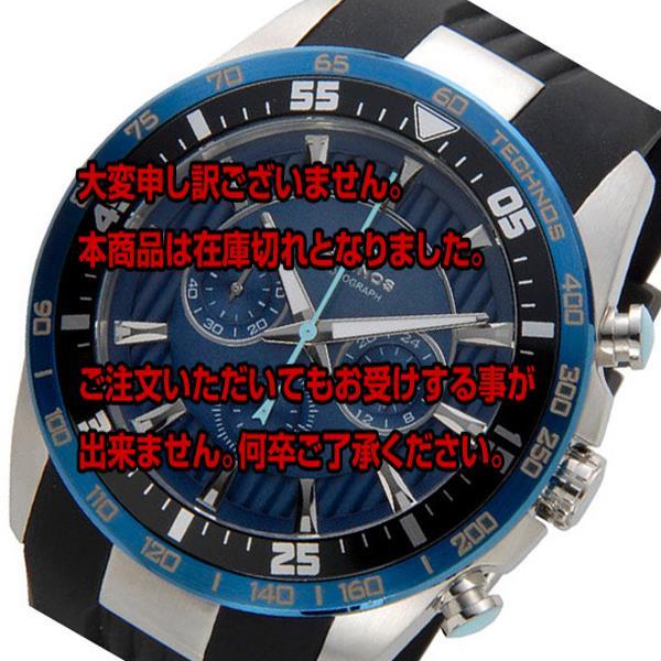 レビュー投稿で次回使える2000円クーポン全員にプレゼント 直送 テクノス TECHNOS ダイバー クオーツ メンズ クロノ 腕時計 T6398SN ブルー 【腕時計 低価格帯ウォッチ】 こちらはショップレビュー5点満点中4.2超えのショップとなります。
