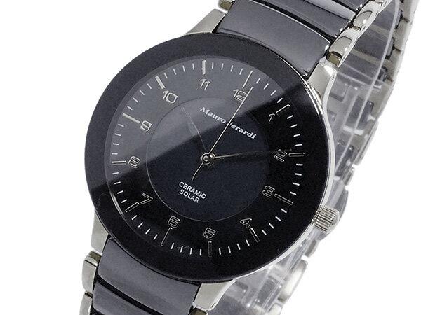 レビュー投稿で次回使える2000円クーポン全員にプレゼント 直送 マウロ ジェラルディ MAURO JERARDI ソーラー レディース 腕時計 MJ044-2 【腕時計 低価格帯ウォッチ】 こちらはショップレビュー5点満点中4.2超えのショップとなります。