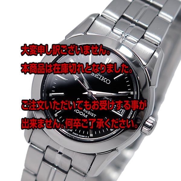 レビュー投稿で次回使える2000円クーポン全員にプレゼント 直送 セイコー SEIKO 100M クオーツ レディース 腕時計 SXA099P1 ブラック 【腕時計 海外インポート品】 こちらはショップレビュー5点満点中4.2超えのショップとなります。☆腕時計 女☆