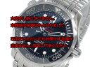レビュー投稿で次回使える2000円クーポン全員にプレゼント 直送 オメガ OMEGA シーマスター 300M プロダイバーズ 自動巻き メンズ 腕時計 21230362001002 【腕時計 ハイブランド】