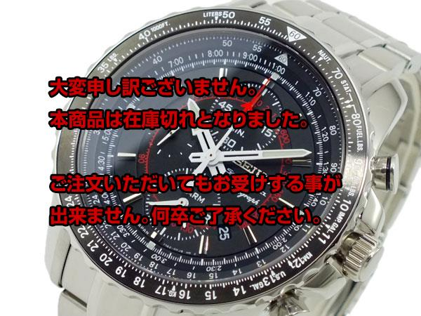 It is popular in Seiko SEIKO sportura Chronograph Watch SNAE99P1 band adjusting kit price.com Amazon amazon