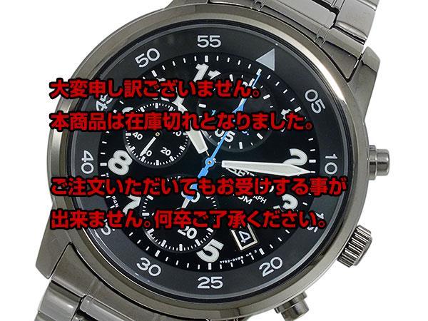レビュー投稿で次回使える2000円クーポン全員にプレゼント 直送 セイコー SEIKO CHRONOGRAPH クロノグラフ メンズ 腕時計 SNDE09P1 【腕時計 海外インポート品】 こちらはショップレビュー5点満点中4.2超えのショップとなります。