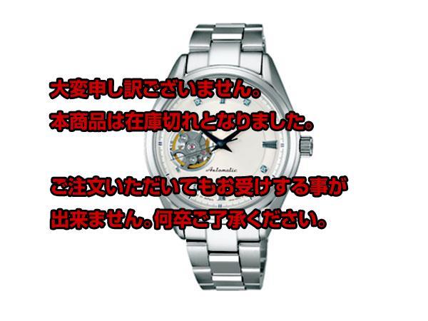 レビュー投稿で次回使える2000円クーポン全員にプレゼント 直送 セイコー SEIKO プレザージュ メカニカル 自動巻 メンズ 腕時計 SRRY009 国内正規 【腕時計 国内正規品】 こちらはショップレビュー5点満点中4.2超えのショップとなります。