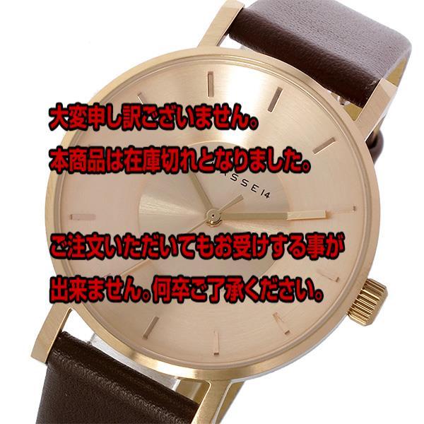 レビュー投稿で次回使える2000円クーポン全員にプレゼント 直送 クラス14 KLASSE14 ヴォラーレ Volare 36mm レディース 腕時計 VO14RG002W ローズゴールド/ブラウン 【腕時計 海外インポート品】 こちらはショップレビュー5点満点中4.2超えのショップとなります。