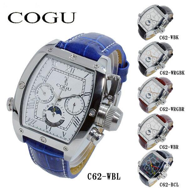 レビュー投稿で次回使える2000円クーポン全員にプレゼント 直送 コグ COGU 自動巻き メンズ 腕時計 C62-WBL ホワイト-シルバー/ブルー 【腕時計 低価格帯ウォッチ】 こちらはショップレビュー5点満点中4.2超えのショップとなります。