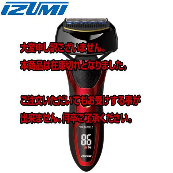 レビュー投稿で次回使える2000円クーポン全員にプレゼント 直送 イズミ IZUMI ヴィダン VIDAN 深剃り Z-DRIVE 日本製往復式シェーバー 4枚刃 IZF-V86-R レッド 【家電 シェーバー・脱毛器】 こちらはショップレビュー5点満点中4.2超えのショップとなります。騒がしい
