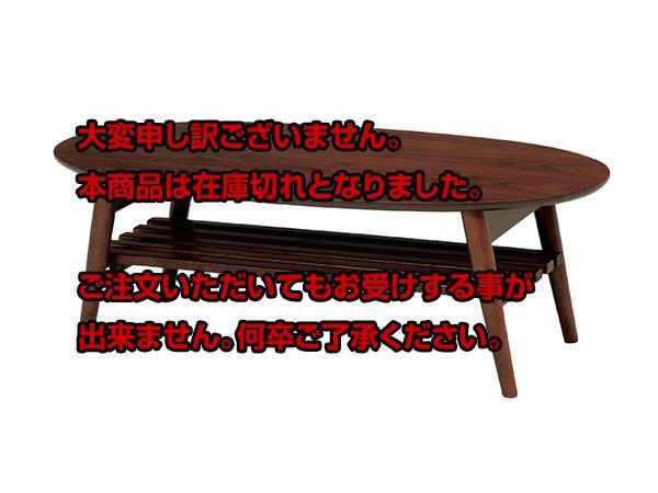 レビュー投稿で次回使える2000円クーポン全員にプレゼント 直送 TABLE 折れ脚テーブル MT-6922BR 【】 【インテリア 机・テーブル】 こちらはショップレビュー5点満点中4.2超えのショップとなります。【新型】