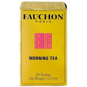 10000円以上送料無料 フォション 紅茶モーニング(ティ