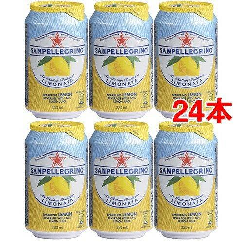 10000円以上送料無料サンペレグリノスパークリングフルーツベバレッジリモナータ(レモン)(330m