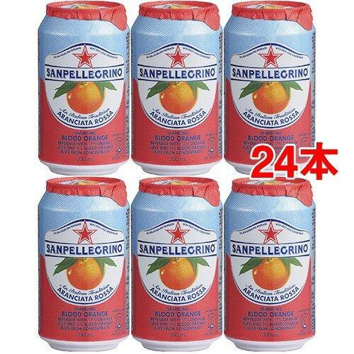 10000円以上送料無料サンペレグリノスパークリングベバレッジアランチャータロッサ(ブラッドオレンジ