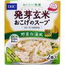 5000円以上送料無料 DHC 発芽玄米おこげのスープ 野菜