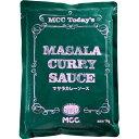 10000円以上送料無料 MCC Today'sマサラカレーソース(1kg) フード 加工食品・惣菜 レトルト食品 レビュー投稿で次回使える2000円クーポン全員にプレゼント