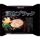10000円以上送料無料 富山ブラックラーメン(120g*12袋