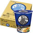 10000円以上送料無料 和ラー 博多 鶏の水炊き風 ケー