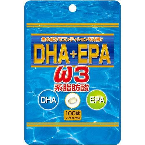 10000円以上送料無料 SP DHA+EPA(100球) 健康食品 サプリメント 必須脂肪酸 レビュー投稿で次回使える2000円クーポン全員にプレゼント