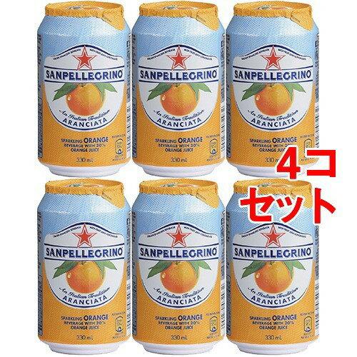 10000円以上送料無料サンペレグリノスパークリングフルーツベバレッジアランチャータ(オレンジ)(3