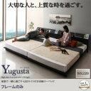 家族で一緒に過ごす・LEDライト付き高級ローベッド Yugusta ユーガスタ ベッドフレームのみ ワイドK220