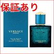 VERSACEヴェルサーチエロスEDT/30mLメンズ香水VS-EROSETSP-30