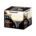 パナソニック EVERLEDS 電球色:明るさ 100形相当※1※調光器対応 LDR16LWDW 【生活家電\LEDランプ\LED電球\ビーム形LED電球】