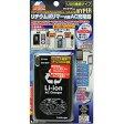 リンケージ リチウムポリマー内蔵AC充電器 ACLK-40G 【生活家電\ゲーム・携帯用品\充電バッテリー】
