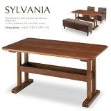 【※代引不可】【送料無料】【 ダイニングテーブル SYALA -シャラ- 】 ダイニングテーブル テーブル 食卓 130cm 天然木 木製 シンプル