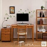 PCデスク 机 『 デスクシリーズ APILA アピラ デスク単品 』 木製 伸長式 シンプル ナチュラル おしゃれ