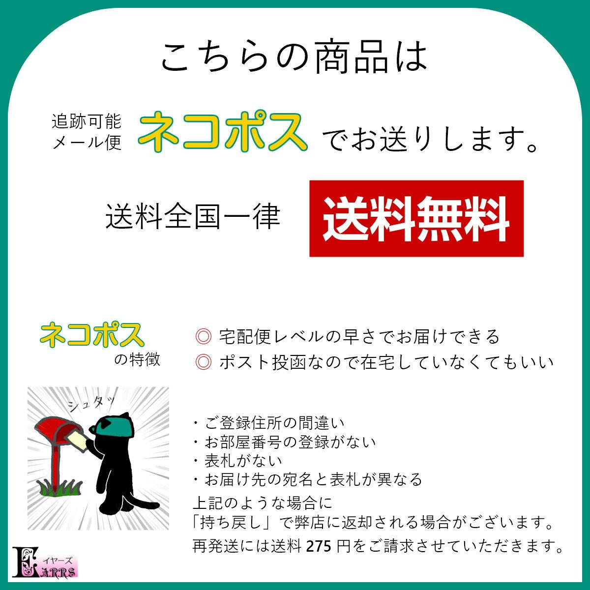 【メール便無料】サークル ジュエル フレッシュ...の紹介画像3