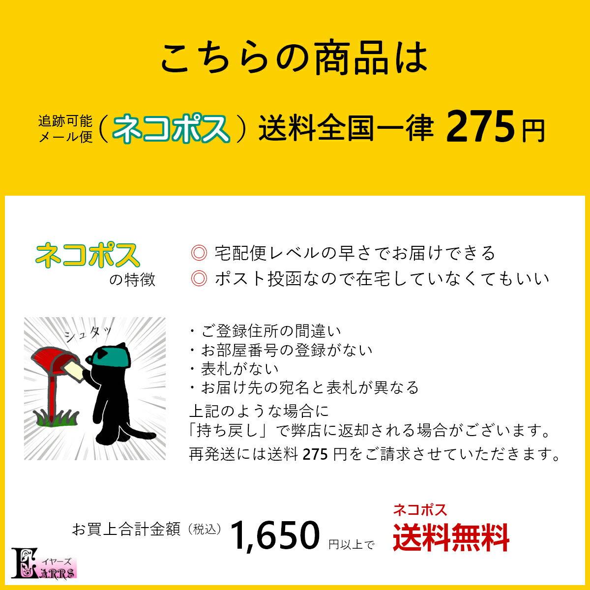 ブラックチタン バーベル 16G/14G(ボデ...の紹介画像3