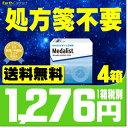 【処方箋不要】 【送料無料】 メダリストプラス 4箱セット ...