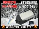 ワイルドギア FFヒーター 12V用 パーキングヒーター 5000W 灯油ヒーター カーヒーター ディーゼルヒーター