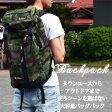 【送料無料】EARTH & FOREST バックパック リュックサック マザーズバッグ デイバッグ 22l