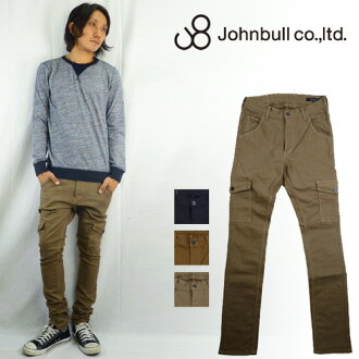 John Bull JOHNBULL Cara pants salad cargo stretch skinny