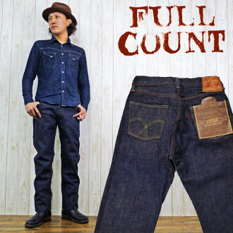 The full count FULLCOUNT 0105 jeans denim 1953's wide straight jeans (27-38 inches)
