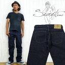 シークレットジーンズ Secret Jeans ジーンズ 15オンス レギュラーストレート ジーパン Gパン デニム