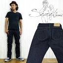 男性流行服飾 - シークレットジーンズ Secret Jeans ジーンズ 15オンス スリムストレート ジーパン Gパン デニム