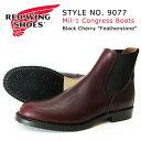 楽天アースマーケットREDWING レッドウィング サイドゴアブーツ Mil-1 Congress Boots Black Cherry