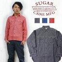 シュガーケーン SUGAR CANE ジーンコード ワークシャツ コットン 長袖 SC25511