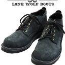 ロンウルフ LONEWOLF ワークブーツ ブラックスエード LW01850 SWEEPER