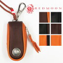 ショッピンググローブ レッドムーン REDMOON グローブレザーキーケース キーバッグ キーホルダー 革 S-RM-KB1