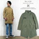 スリック SLICK モッズコート ミリタリー ジャケット M-65 M-51 フィールド SLK5163902