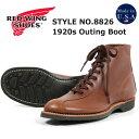 楽天アースマーケットREDWING レッドウィング 1920's アウティング ブーツ ティーク「フェザーストーン」 Outing Boots Style No.8826